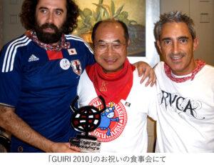 「GUIRI 2010」のお祝いの食事会で。サッカー日本代表のユニフォームを着たミケルさんがプレートを持ってくれている。(彼はパンプローナを代表するデザイン集団ククスムスの創業者の一人で「GUIRI」の発案者)