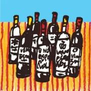 欲しかったワインが、ココにある。:特選スペインワイン発見!